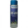 Spray Adesivo Antideslizante Cola  para Enfesto Caixa Com 12 Latas 380ml Okashi (R$ 27,78/Lata) Atacado